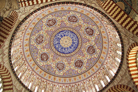 Mosque,_Dome