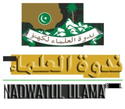 nadwa-Logo-Footer4