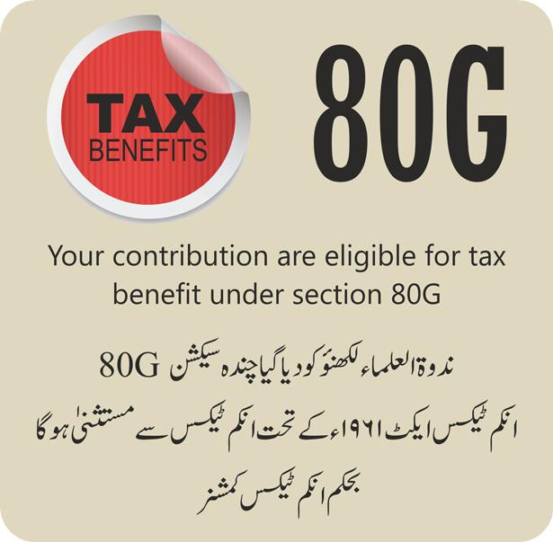 tax-benefit