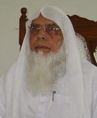 Taqiuddin