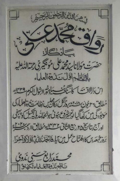Muhammad-Ali-Stone
